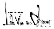 浜松ラヴィアンクール